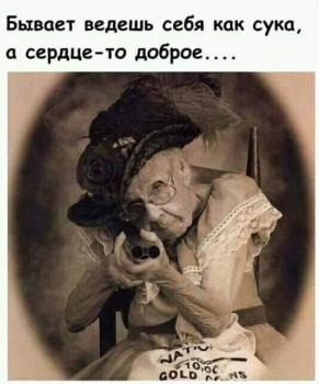 Житейская психология - 53850172_591568801307010_3910967477089075200_n.jpg
