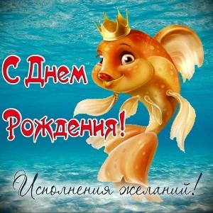Хочу поздравить - otkrytka-pozdravlenie-s-dnem-rozhdeniya-zhenschine.jpg