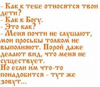Улыбнитесь  - fTV1AzZRg4k.jpg