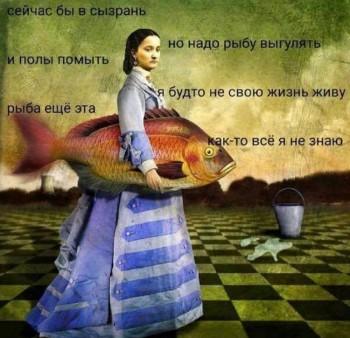 Чем сегодня кормим семью? - рыба-картина-Легкая-наркомания-тян-4485152.jpeg