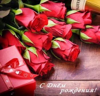 Хочу поздравить - Kartinki-s-dnem-rozhdeniya-zhenshhine-12.jpg