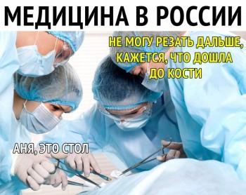 Будьте здоровы  - 8200_s2w_atkvuuhjenk.jpg