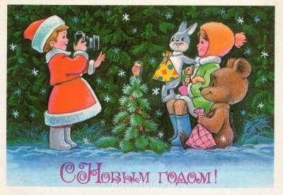 Хочу поздравить - детская открытка с новым годом.jpg
