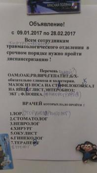 Я люблю русский язык - gQn6T30_gl0.jpg