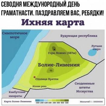 Я люблю русский язык - DGqztdINgDE.jpg
