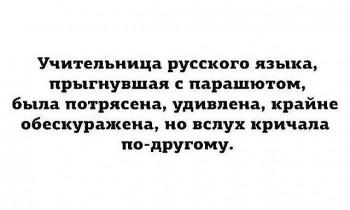 Я люблю русский язык - image (1).jpg