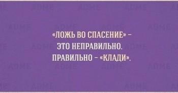 Я люблю русский язык - mQmZVc-si1U.jpg