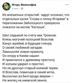 Я люблю русский язык - WQ6LOU8dmTM.jpg