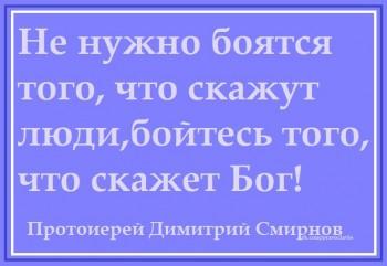 Мудрые слова - 2E63FE68-B8EC-4797-A682-86D7646D89F8.jpeg