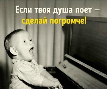 Мудрые слова - image (30).jpg