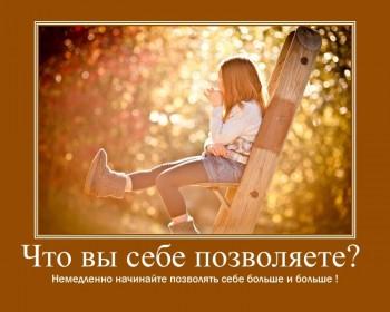 Доброе утро - приятных снов  - image (58).jpg