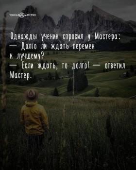 Мудрые слова - image (57).jpg