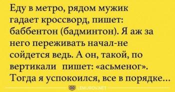 Я люблю русский язык - 15576_jmw_681031fa_d35c_4dad_90cd_501652c56dd6.jpeg