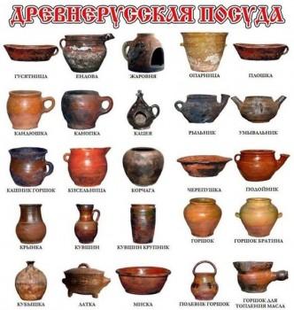 Я люблю русский язык - image (82).jpg