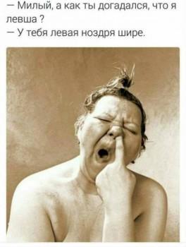 Улыбнитесь  - image (56).jpg