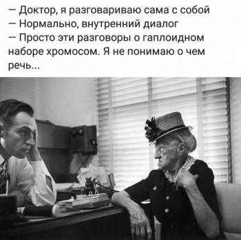 Улыбнитесь  - док.jpg