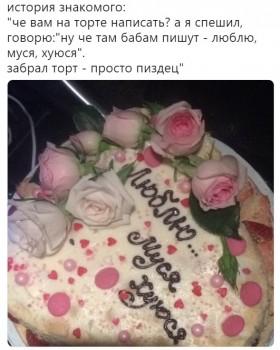 Красивые торты - image (10).jpg