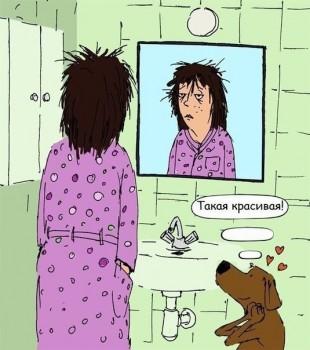 Доброе утро - приятных снов  - image (18).jpg