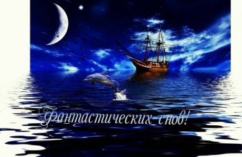 Доброе утро - приятных снов  - hHdmPJWs1jw.jpg